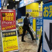 Experts say key criteria aligning in Japan's long battle to escape deflation