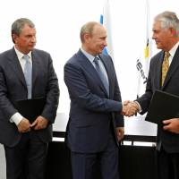 U.S. fines Exxon $2 million for 'reckless disregard' breach of Russia sanctions when Tillerson was at helm
