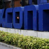 Rust Belt and other U.S. areas seen vying for big Foxconn display panel factory