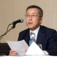 BOJ issues rare apology over board member's remark about Hitler's economic policies