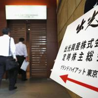 Idemitsu row escalates as share offering spurs legal battle