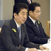 Prime Minister Shinzo Abe speaks Tuesday during a meeting between ministers involved in free trade negotiations with European Union. | KYODO
