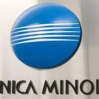 Konica Minolta, INCJ to acquire U.S. genetic testing firm in a deal of up to $1 billion