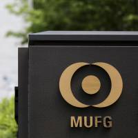 MUFG plans to take on Wall Street banking rivals in lending push