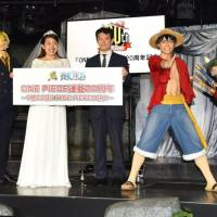 A ceremony to celebrate the 20th anniversary of the launch of popular manga 'One Piece' is held Friday in Tokyo. | KYODO
