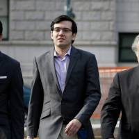 State rests in Ponzi-fraud trial of ex-exec Shkreli in New York