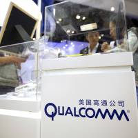 Qualcomm seeks iPhone import ban in escalating legal battle with Apple