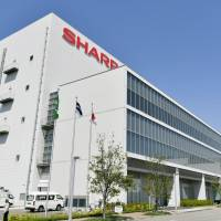 Sharp applies for relisting on TSE's first section