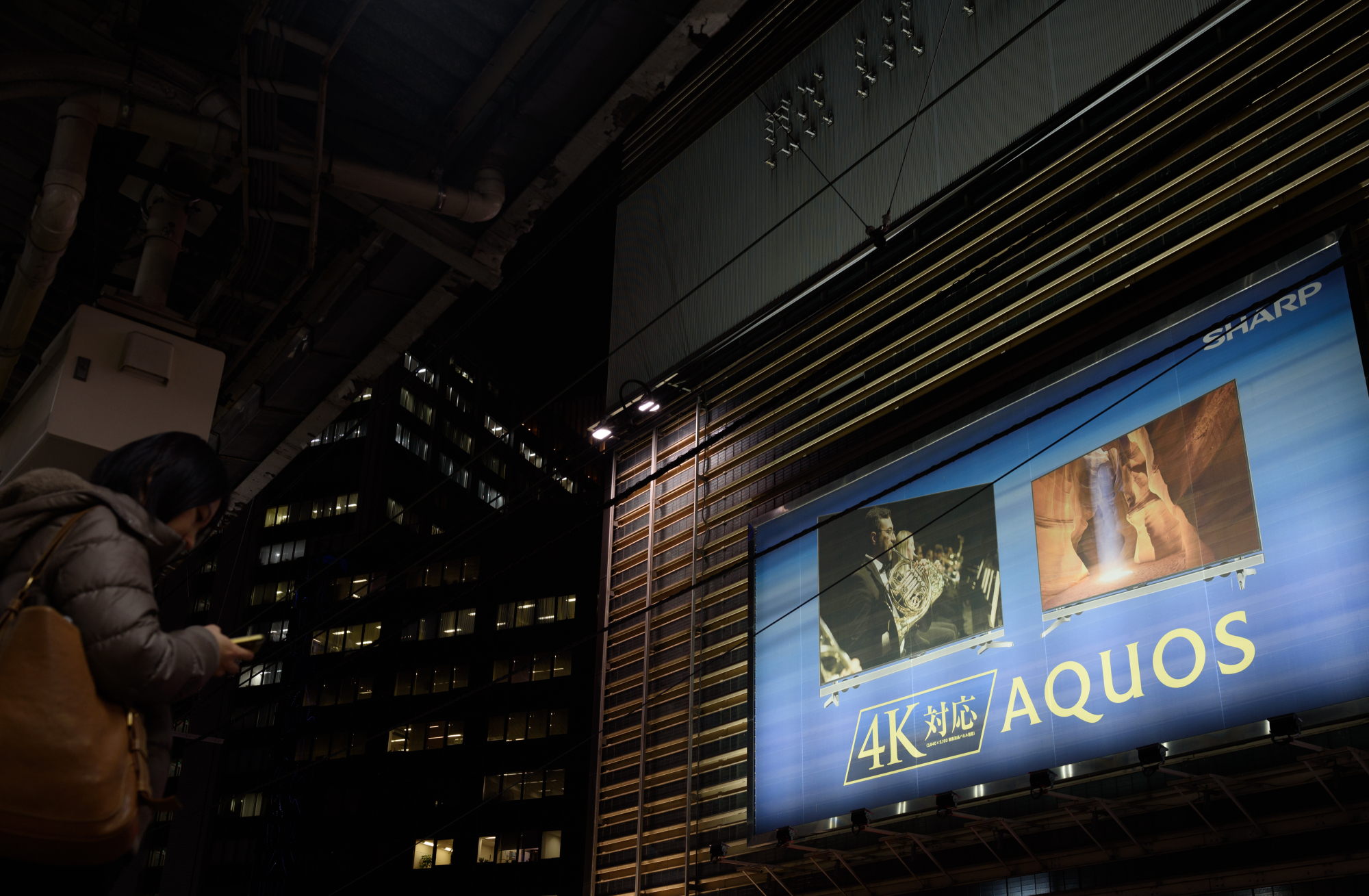 Sharp says its new TV brand for the U.S. will be a step above its Aquos lineup. | BLOOMBERG