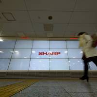 Sharp returns to net profit in first quarter as TV sales recover