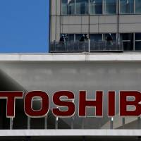 Toshiba resumes blocking Western Digital access to joint venture databases