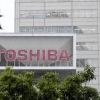 Toshiba Corp. plans to book a special profit for the business year to March from a sale of its Swiss subsidiary's shares.   KYODO