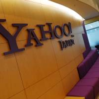 Yahoo Japan has launched a new web-based gaming platform called Game Plus. | BLOOMBERG
