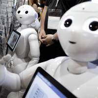 The rise of AI: Should you worry?