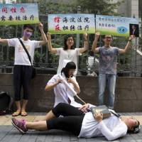 Chinese man forced to undergo gay conversion therapy wins lawsuit against hospital