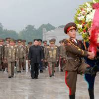 North Korean hacking said to be more focused on making money than on espionage: South Korean report