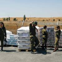 Israel military providing comprehensive humanitarian aid for victims of Syria's civil war