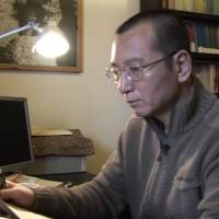 Chinese Nobel winner Liu Xiaobo in final stages of cancer, hospital says