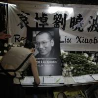 Late Chinese Nobel Peace Prize winner Liu Xiaobo 'had no enemies, no hatred'