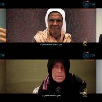 Al-Qaida-linked Mali extremists release video of six foreign hostages