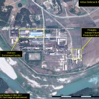 A satellite image shows the radiochemical laboratory at the Nyongbyon nuclear plant in North Korea. | CNES/38 NORTH