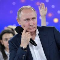Russia calls U.S. sanctions vote 'serious step' toward wrecking chances of improved ties