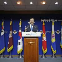 South Korea calls on North to respond to military talks offer