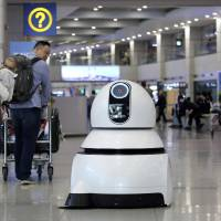 Robots to aid tourists, clean floors at major South Korean airport