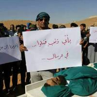 Syrians demand probe, autopsies after four die in Lebanese custody following refugee camp sweep