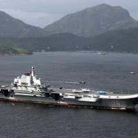 U.S. Navy destroyer monitored Chinese carrier in Taiwan Strait: report