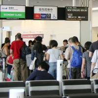 Electronic device checks launched by Japanese airlines amid tightened security