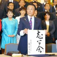 Aso expands his base after LDP's defeat in Tokyo election