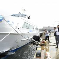 Passengers injured in shuttle boat accident at Kobe Airport facility