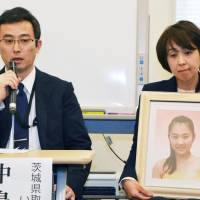 Ibaraki school, education board hit for concealing girl's bullying-linked suicide when probing classmates
