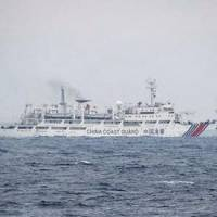 Two Chinese coast guard vessels intrude into Japanese waters off Aomori Prefecture