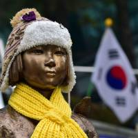 South Korea to build 'comfort women' museum in Seoul