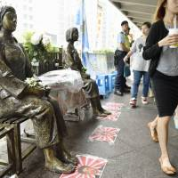 Hong Kong's government said Thursday it does not plan to remove a pair of 'comfort women' statues erected in front of the Japanese Consulate in the Chinese territory. | KYODO