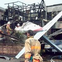 Overloading, improper operations caused 2015 Tokyo plane crash, safety board says