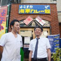 Last chance to eat Navy Curry before pioneering Yokosuka restaurant closes