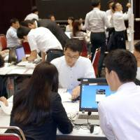 With three years to go, some worried Japan unprepared for Olympic cyberattack