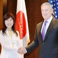 Japan-U.S. 'two-plus-two' security talks postponed