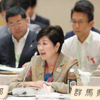 Governors adopt Iwate declaration to boost Japan's disaster preparedness and recovery