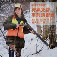 Increase in female hunters seen helping keep wildlife-related crop damage at bay