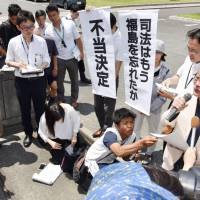 Second court rejects plea to halt Ikata reactor in Shikoku