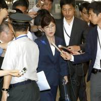 Inada could face grilling over alleged coverup of 'discarded' GSDF data