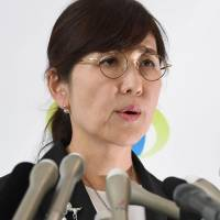 Defense Minister Tomomi Inada, at a Friday news conference, said she will resign to take responsibility for the confusion regarding  allegations of a cover-up of daily logs from the SDF's mission in South Sudan. | KYODO