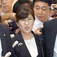 Inada's leadership hopes evaporate after meteoric rise to defense chief