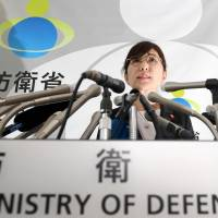 Defense Minister Tomomi Inada announces her resignation at a news conference Friday to take responsibility for the mishandling of daily activity logs for the Ground Self-Defense Force unit that served in South Sudan. | KYODO