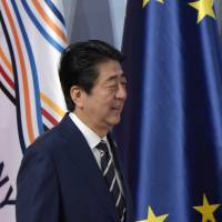 Japan to host first G-20 summit in 2019, source says