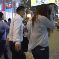 Curbing Japan's illicit teen dating services 'a cat-and-mouse game,' police say